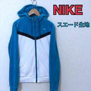NIKE - 【美品】NIKE ナイキ スエード ジップパーカー good color