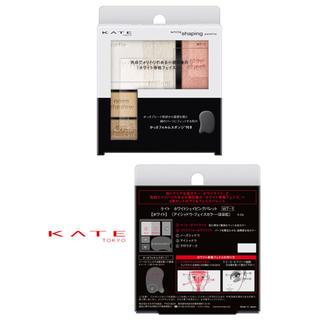 KATE - 【KATE】ホワイトシェイピングパレット WT-1(ホワイト)