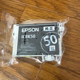 EPSON - エプソン 純正 インクカートリッジ 黒