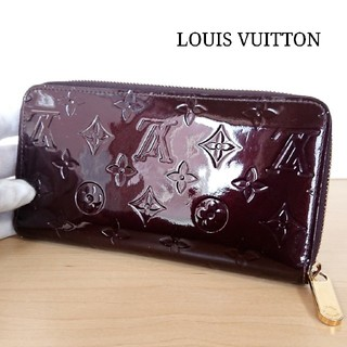 LOUIS VUITTON - 正規品ルイヴィトン ヴェルニ アマラント ジッピーウォレット 長財布