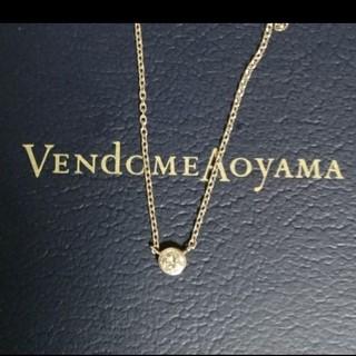 Vendome Aoyama - ヴァンドームアオヤマ ダイヤネックレス