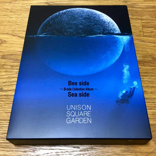 UNISON SQUARE GARDEN - Bee side Sea side <初回限定盤A>
