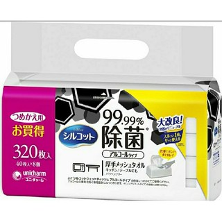 ユニチャーム(Unicharm)の【即決】 シルコット 99.99% 除菌 アルコール 厚手 タオル 320枚 (アルコールグッズ)