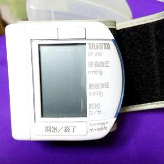 タニタ(TANITA)の手首式血圧計(その他)