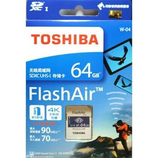 トウシバ(東芝)の東芝 フラッシュエアー 64GB(PC周辺機器)