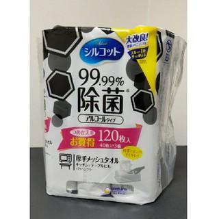 ユニチャーム(Unicharm)の除菌アルコールウェットティッシュ 99.99% シルコット ユニチャーム 手 消(アルコールグッズ)