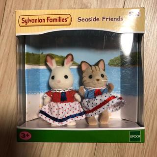 エポック(EPOCH)のシルバニアファミリー 人形 2体 シーサイド フレンズ(ぬいぐるみ/人形)