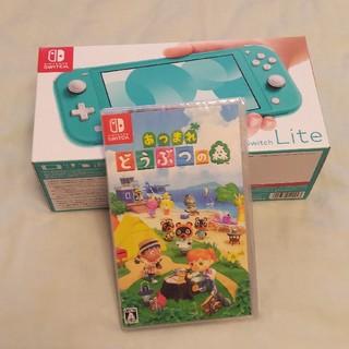 Nintendo Switch - 新品 Nintendo Switch Lite 本体 & どうぶつの森 セット
