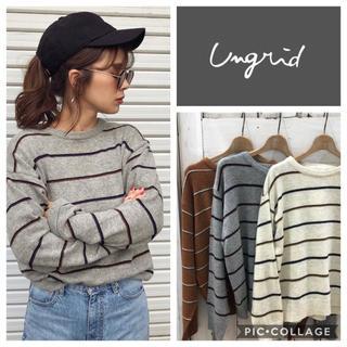 Ungrid - Ungrid**マルチカラーボーダーニット