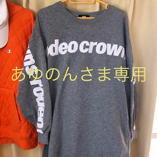 RODEO CROWNS - ロデオ😎❤️トレーナフリーサイズ❤️