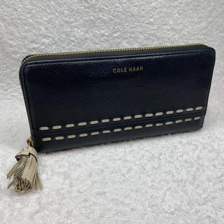 コールハーン(Cole Haan)のCOLE HAAN(コール・ハーン)長財布【852】(財布)