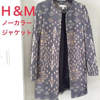H&M - H&M ノーカラージャケット エイチアンドエム