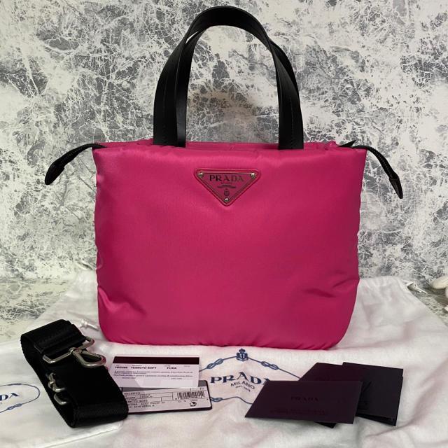 PRADA(プラダ)の新品 PRADA プラダ  SMALL SHOPPER 2WAYバッグ レディースのバッグ(ショルダーバッグ)の商品写真