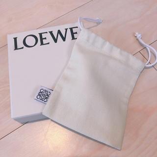 ロエベ(LOEWE)のロエベ 保存袋(ショップ袋)