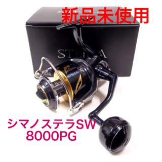 シマノ(SHIMANO)のシマノステラSW 8000PG 新品未使用(リール)