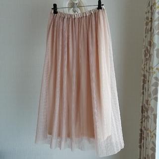 ナイスクラップ(NICE CLAUP)のナイスクラップ チュールスカート(ロングスカート)