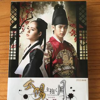【太陽を抱く月】OST    DVD(テレビドラマサントラ)