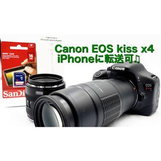 Canon - Canon EOS kiss x4 ダブルズームセット