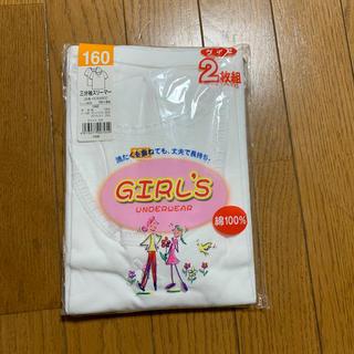 グンゼ(GUNZE)の肌着 半袖 白 girls(肌着/下着)