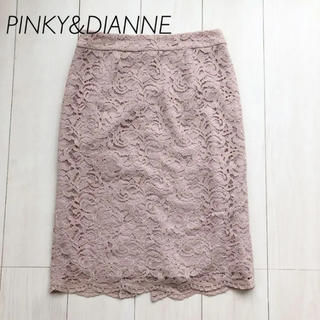 Pinky&Dianne - PINKY&DIANNE レーススカート
