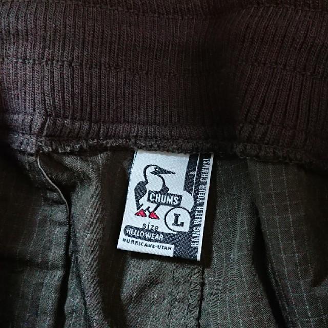 CHUMS(チャムス)のCHUMS   ズボン メンズのパンツ(ワークパンツ/カーゴパンツ)の商品写真