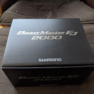 シマノ(SHIMANO)のビーストマスター2000ej(リール)