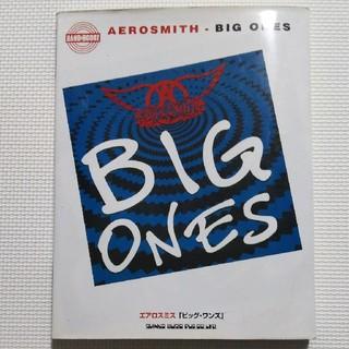エアロスミス/AEROSMITH BIG ONEベストアルバムバンドスコア(ポピュラー)