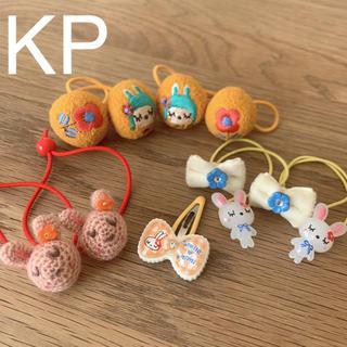 KP - KP ヘアゴム(2つ1組3セット)& ヘアピン(1つ)