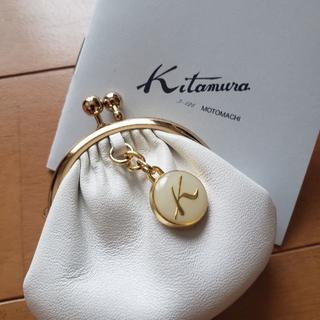 キタムラ(Kitamura)のKitamura 小さながまぐち(コインケース)