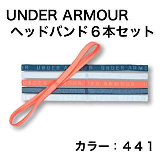 アンダーアーマー(UNDER ARMOUR)の【新品】UNDER ARMOUR アンダーアーマー ヘッドバンド 6本セット(ヘアバンド)