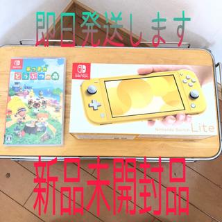 ニンテンドースイッチ(Nintendo Switch)のNintendo Switch Lite イエロー あつまれどうぶつの森(家庭用ゲーム機本体)