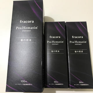 フラコラ プロヘマチン原液3点セット