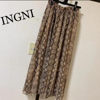 INGNI - 未使用 イング  マキシスカート パイソン M スカート INGNI