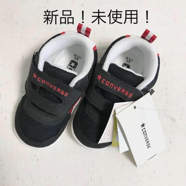 CONVERSE(コンバース)の新品!未使用!【converse】スニーカー(ベビー) キッズ/ベビー/マタニティのベビー靴/シューズ(~14cm)(スニーカー)の商品写真