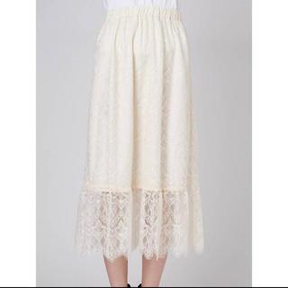 dazzlin - 値下げ↓美品♡dazzlin♡レースマキシスカート