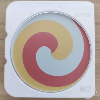 POLA - ポーラディエム クルール カラーブレンドファンデーション N2