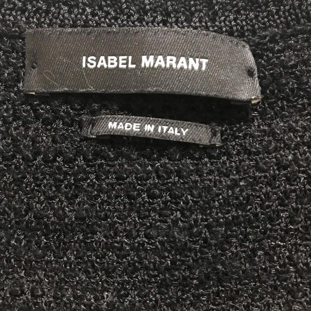 Isabel Marant(イザベルマラン)のISABEL MARANT  レディースのトップス(ニット/セーター)の商品写真