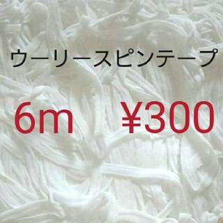 グンゼ(GUNZE)のプロフ必読❣️snoppy×2様専用(生地/糸)