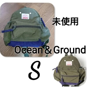 MARKEY'S - ocean&ground オーシャングラウンド 未使用 リュック カーキ S