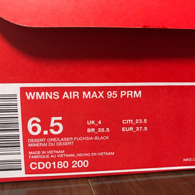 NIKE(ナイキ)のmi-chan1007様 専用 新品 NIKE AIRMAX95 23.5cm レディースの靴/シューズ(スニーカー)の商品写真