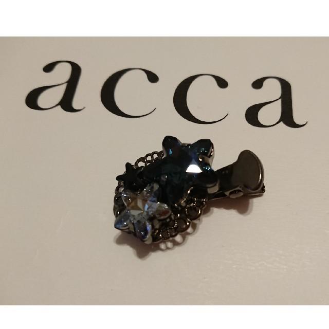 acca(アッカ)のacca スターリースピン アッカ レディースのヘアアクセサリー(ヘアピン)の商品写真