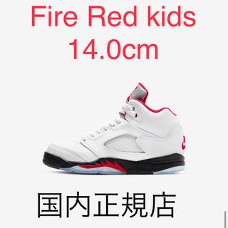 NIKE - jordan5 fire red kids 14.0