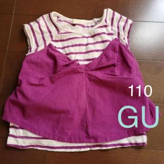 GU - g.u.トップス 110