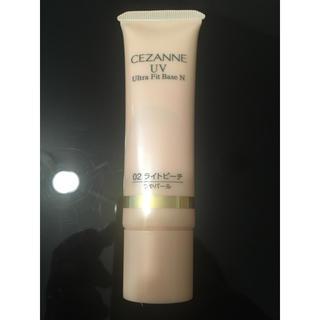 CEZANNE(セザンヌ化粧品) - セザンヌ UVウルトラフィットベースN 02 ライトピーチ