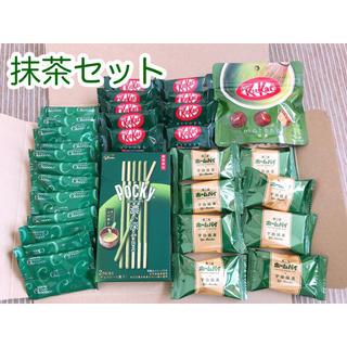 Nestle - お菓子詰め合わせ 抹茶セット