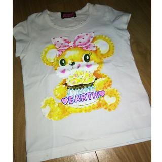 EARTHMAGIC - アースマジック  マフィちゃんTシャツ 110