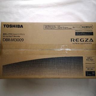 トウシバ(東芝)の東芝 DBR-M3009 3TB レグザタイムシフトマシン(ブルーレイレコーダー)