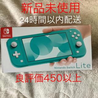 ニンテンドースイッチ(Nintendo Switch)の新品未開封 Nintendo Switch  Lite ターコイズ (携帯用ゲーム機本体)