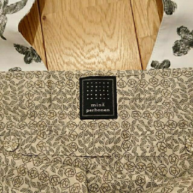 mina perhonen(ミナペルホネン)の【新品未使用】ミナペルホネン  メモリア  パニーニバッグ レディースのバッグ(トートバッグ)の商品写真