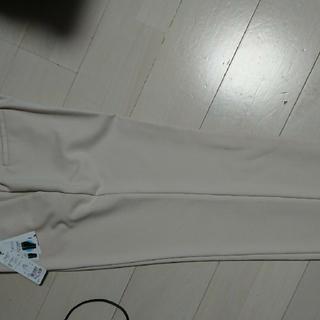 RU - 大きいサイズ パンツ